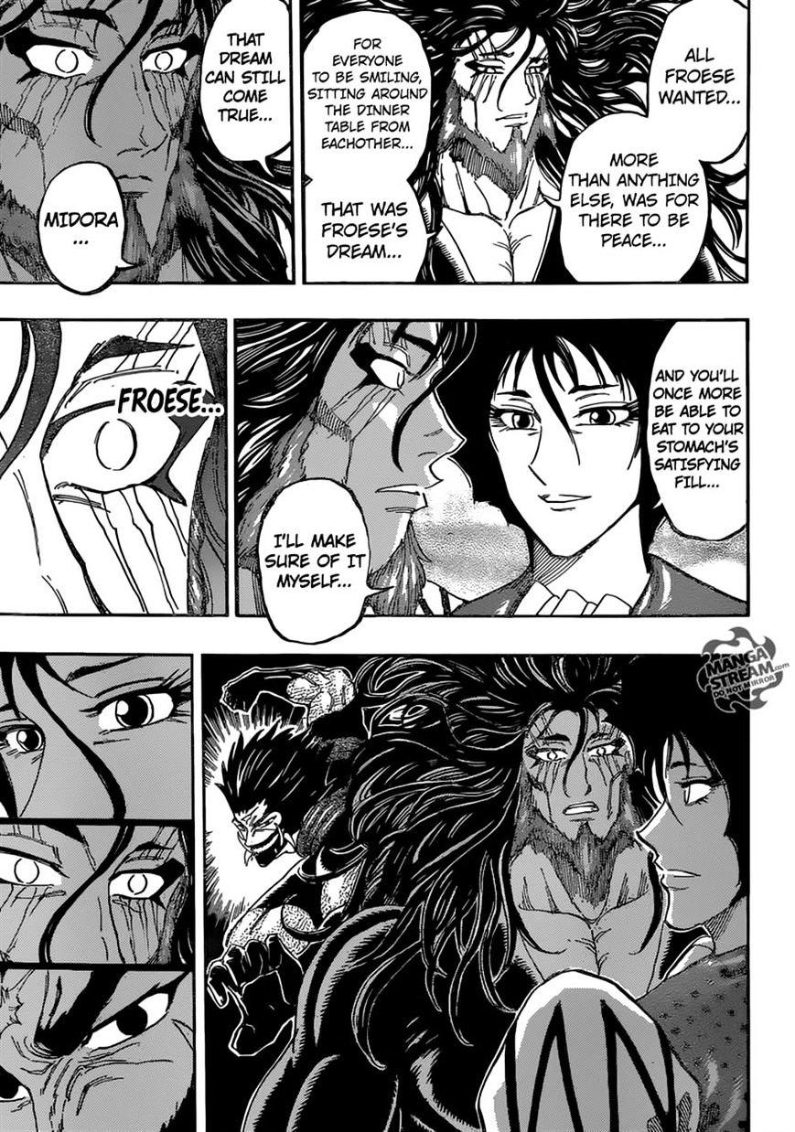 Toriko Chapter 385  Online Free Manga Read Image 15