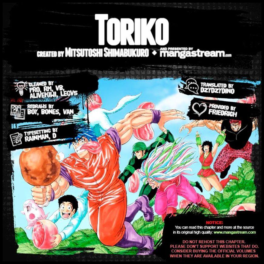 Toriko Chapter 385  Online Free Manga Read Image 20