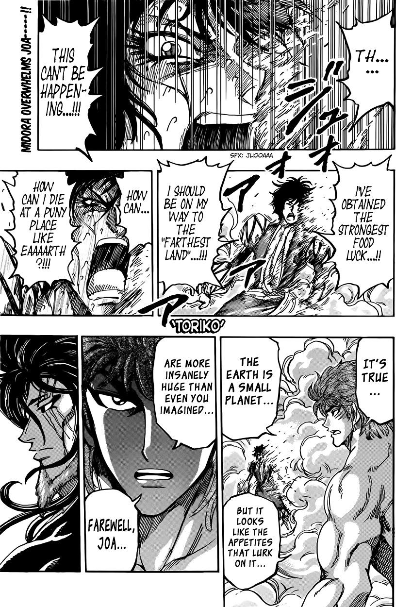 Toriko Chapter 386  Online Free Manga Read Image 1