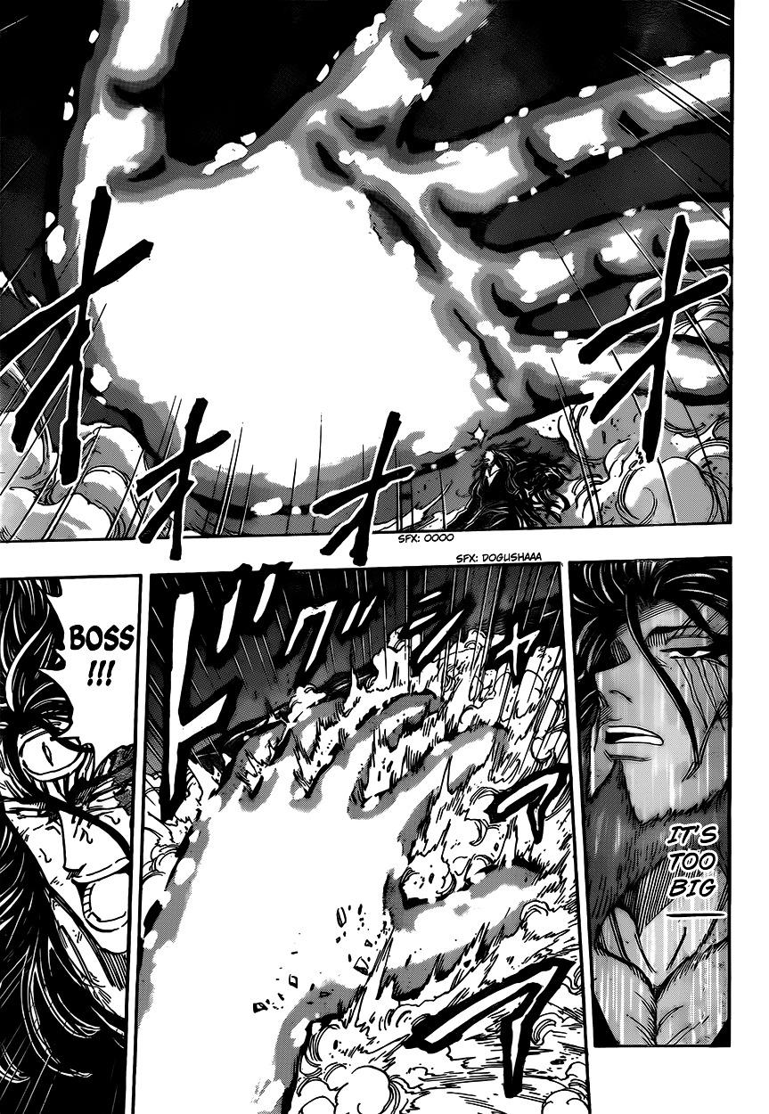 Toriko Chapter 386  Online Free Manga Read Image 13