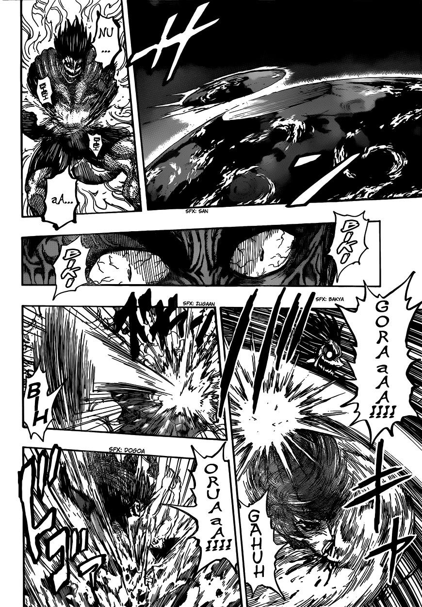 Toriko Chapter 386  Online Free Manga Read Image 16