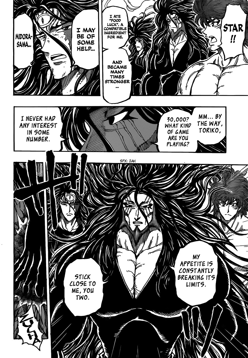 Toriko Chapter 386  Online Free Manga Read Image 4