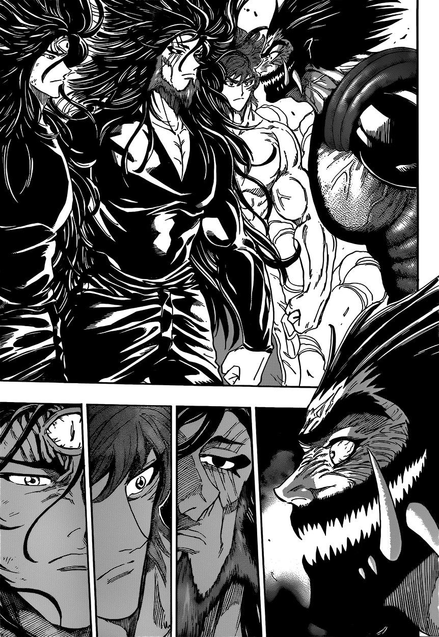 Toriko Chapter 386  Online Free Manga Read Image 5