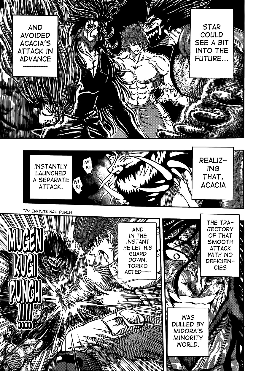 Toriko Chapter 386  Online Free Manga Read Image 7