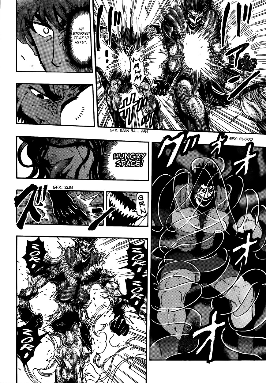 Toriko Chapter 386  Online Free Manga Read Image 8