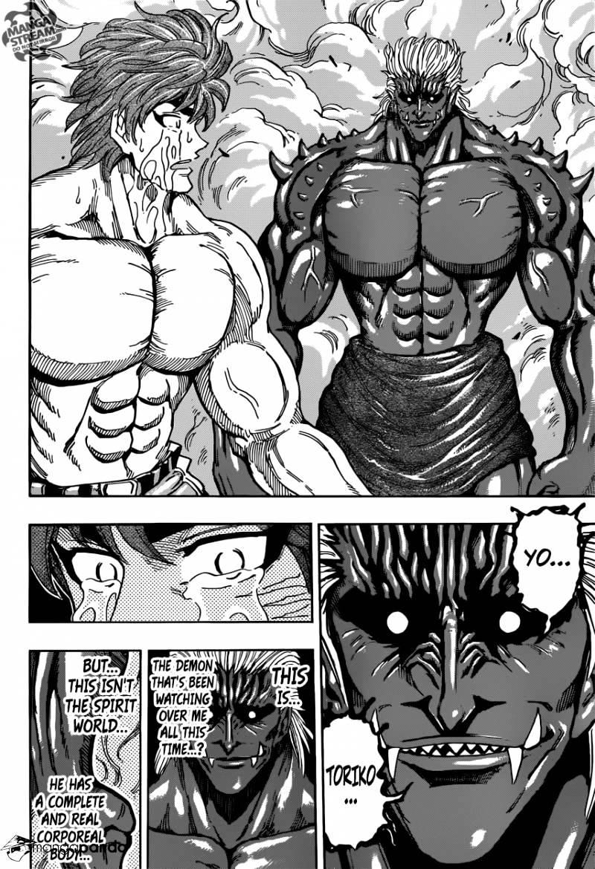 Toriko Chapter 387  Online Free Manga Read Image 12