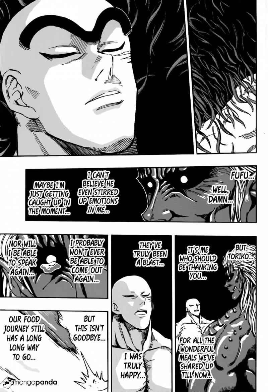Toriko Chapter 387  Online Free Manga Read Image 17