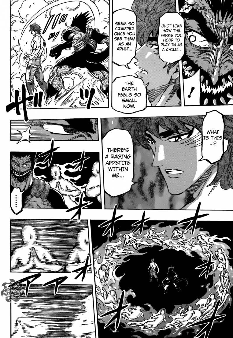 Toriko Chapter 388  Online Free Manga Read Image 4