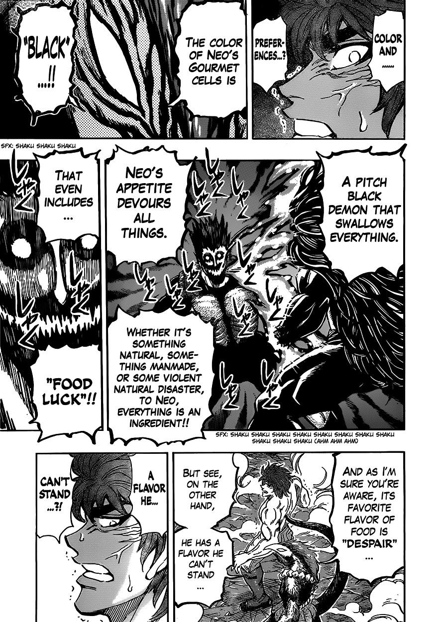 Toriko Chapter 389  Online Free Manga Read Image 17
