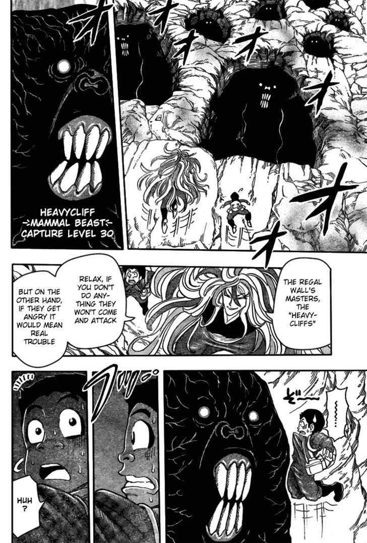 Toriko Chapter 39  Online Free Manga Read Image 15