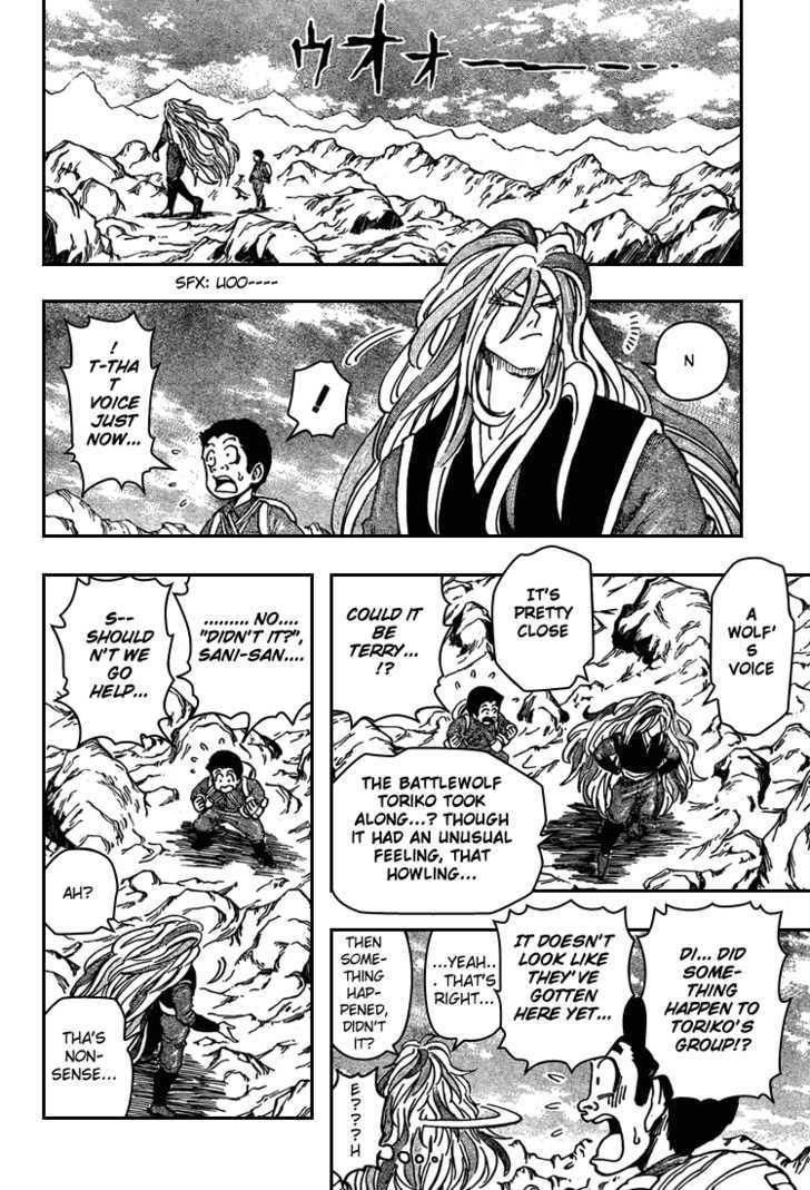 Toriko Chapter 39  Online Free Manga Read Image 4