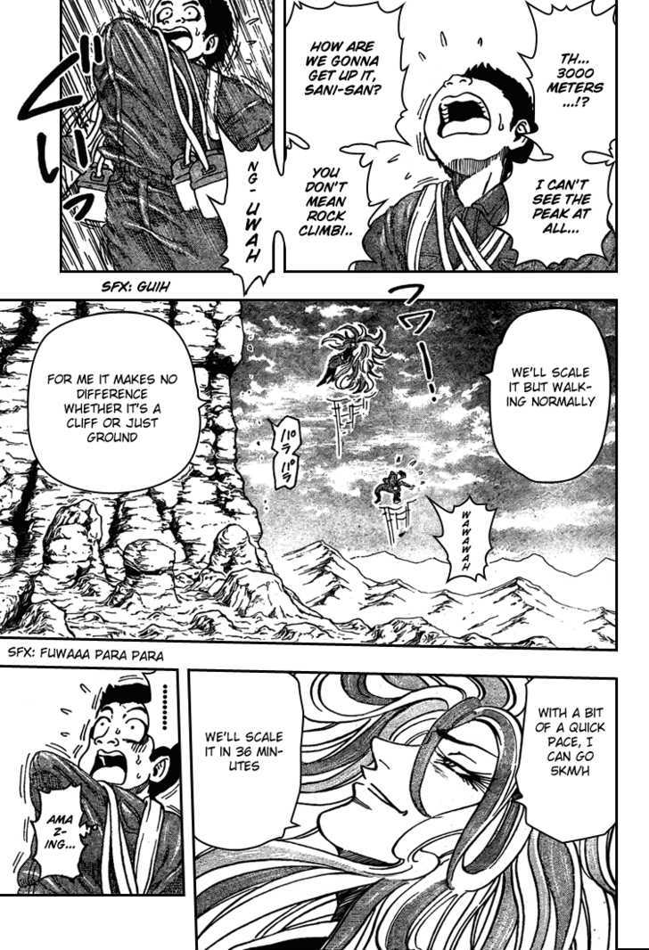 Toriko Chapter 39  Online Free Manga Read Image 7