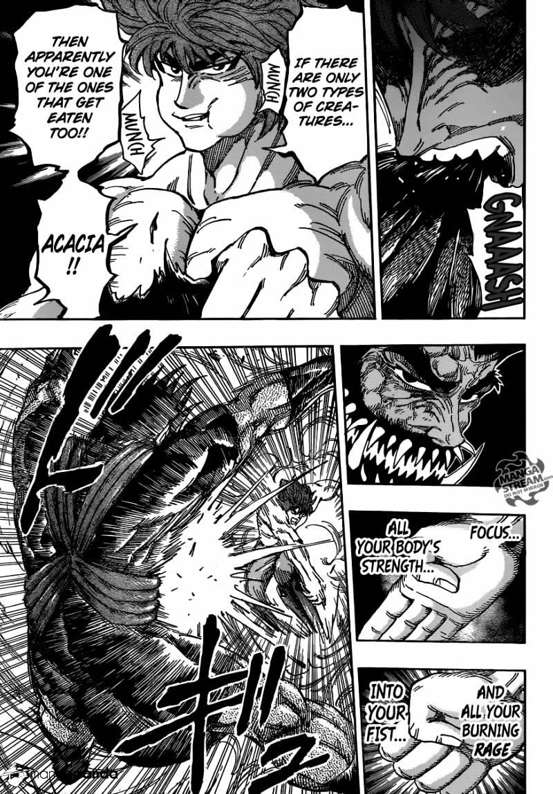 Toriko Chapter 390  Online Free Manga Read Image 13