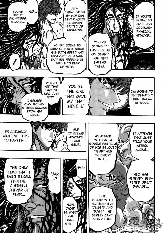 Toriko Chapter 390  Online Free Manga Read Image 15