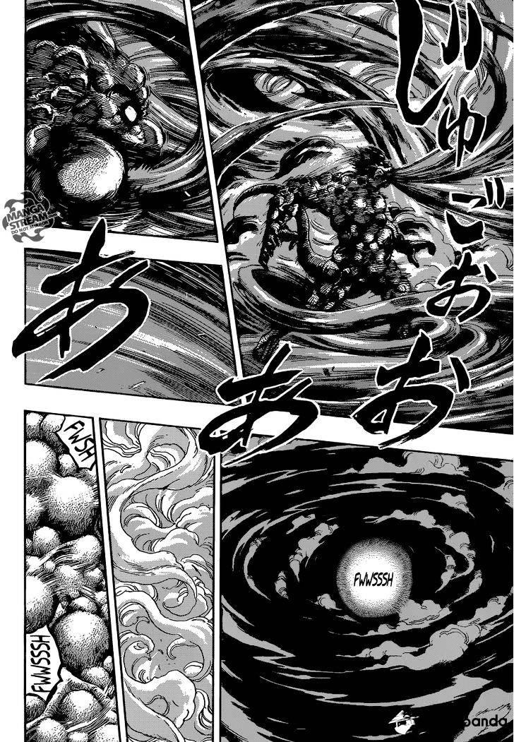 Toriko Chapter 391  Online Free Manga Read Image 13