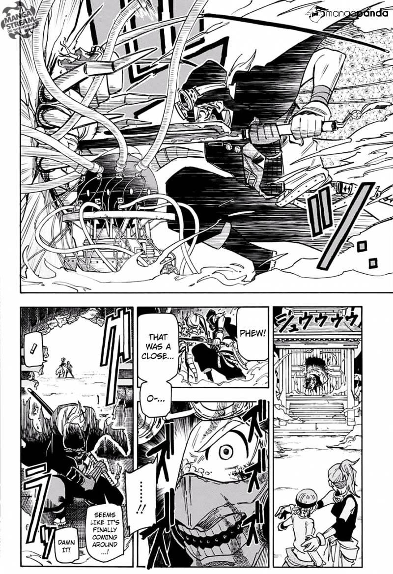 Toriko Chapter 392  Online Free Manga Read Image 25