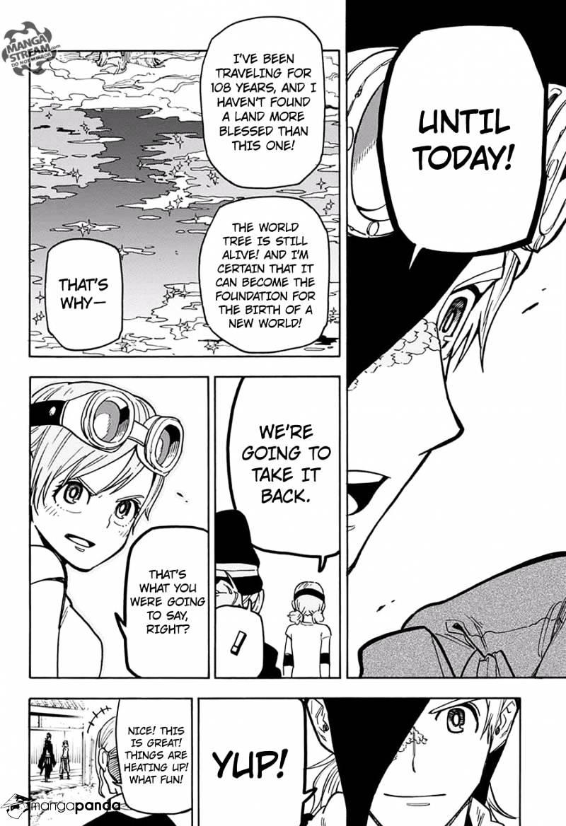 Toriko Chapter 392  Online Free Manga Read Image 33
