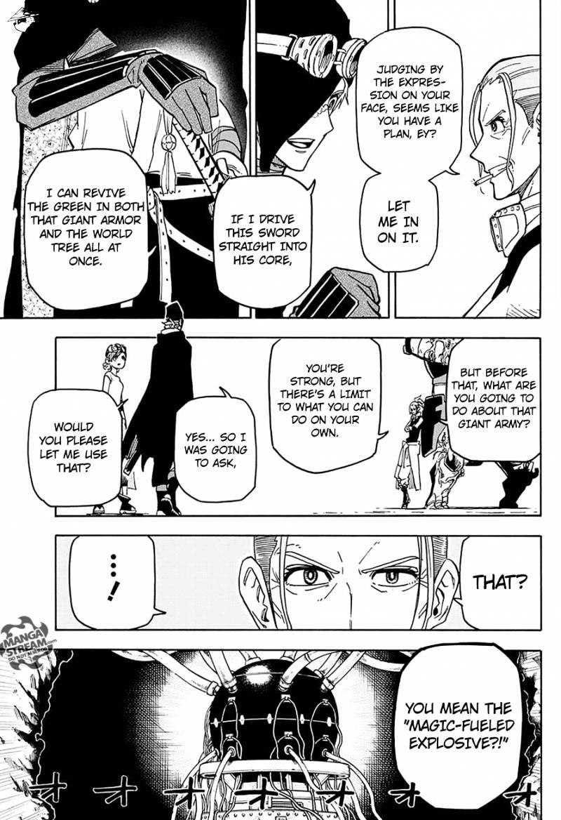 Toriko Chapter 392  Online Free Manga Read Image 34