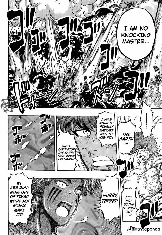Toriko Chapter 393  Online Free Manga Read Image 10
