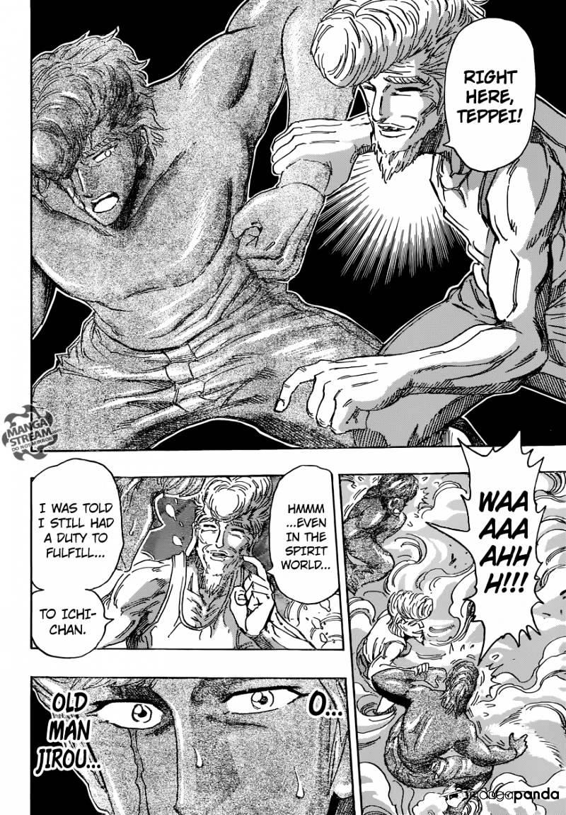 Toriko Chapter 393  Online Free Manga Read Image 12