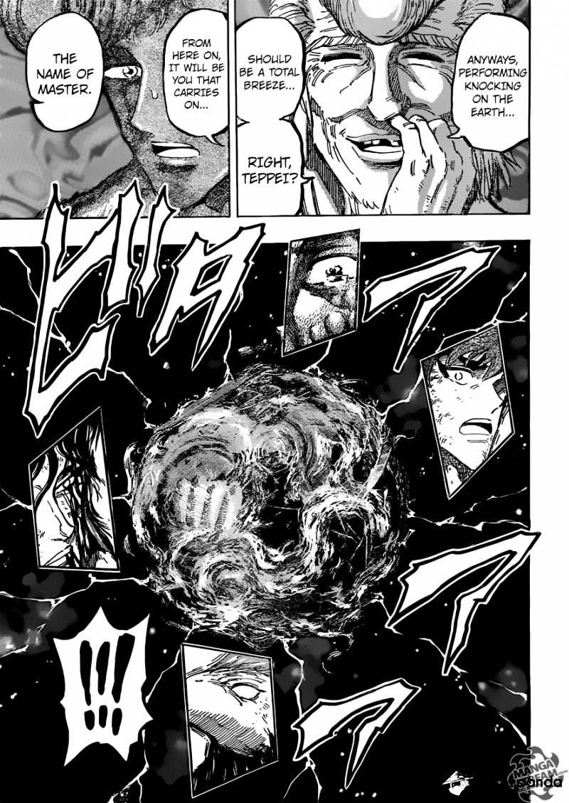 Toriko Chapter 393  Online Free Manga Read Image 13