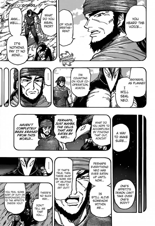 Toriko Chapter 393  Online Free Manga Read Image 3