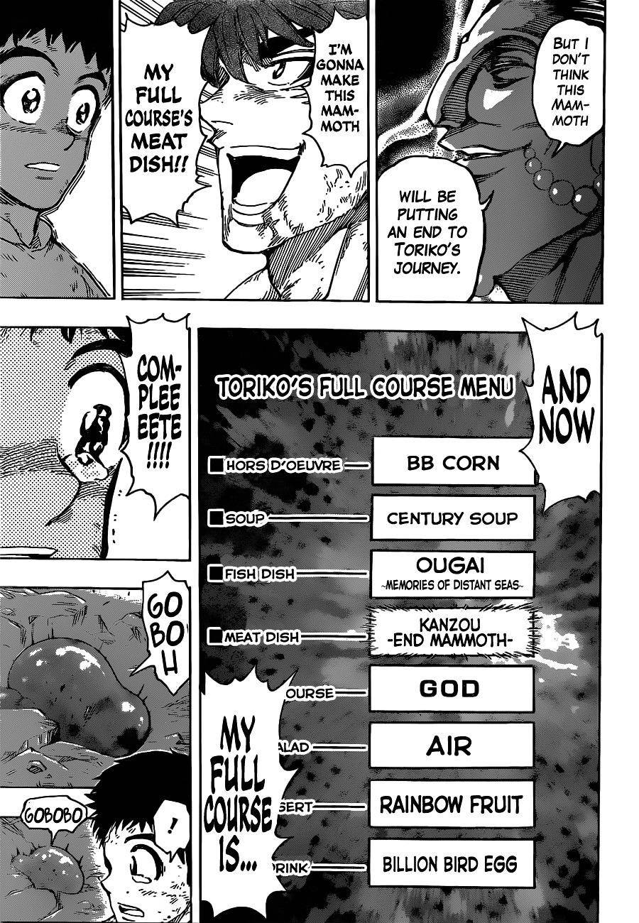 Toriko Chapter 394  Online Free Manga Read Image 3