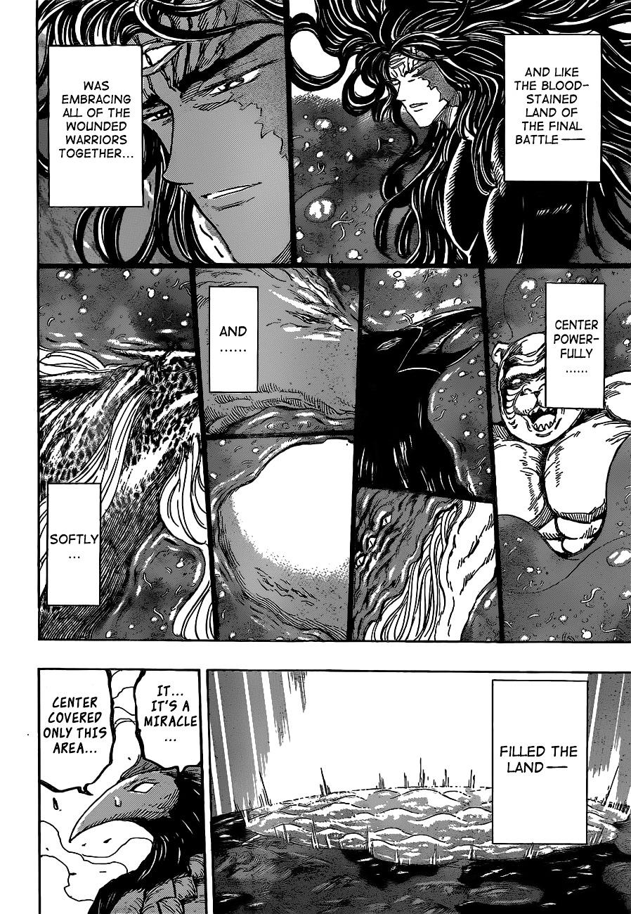 Toriko Chapter 394  Online Free Manga Read Image 6