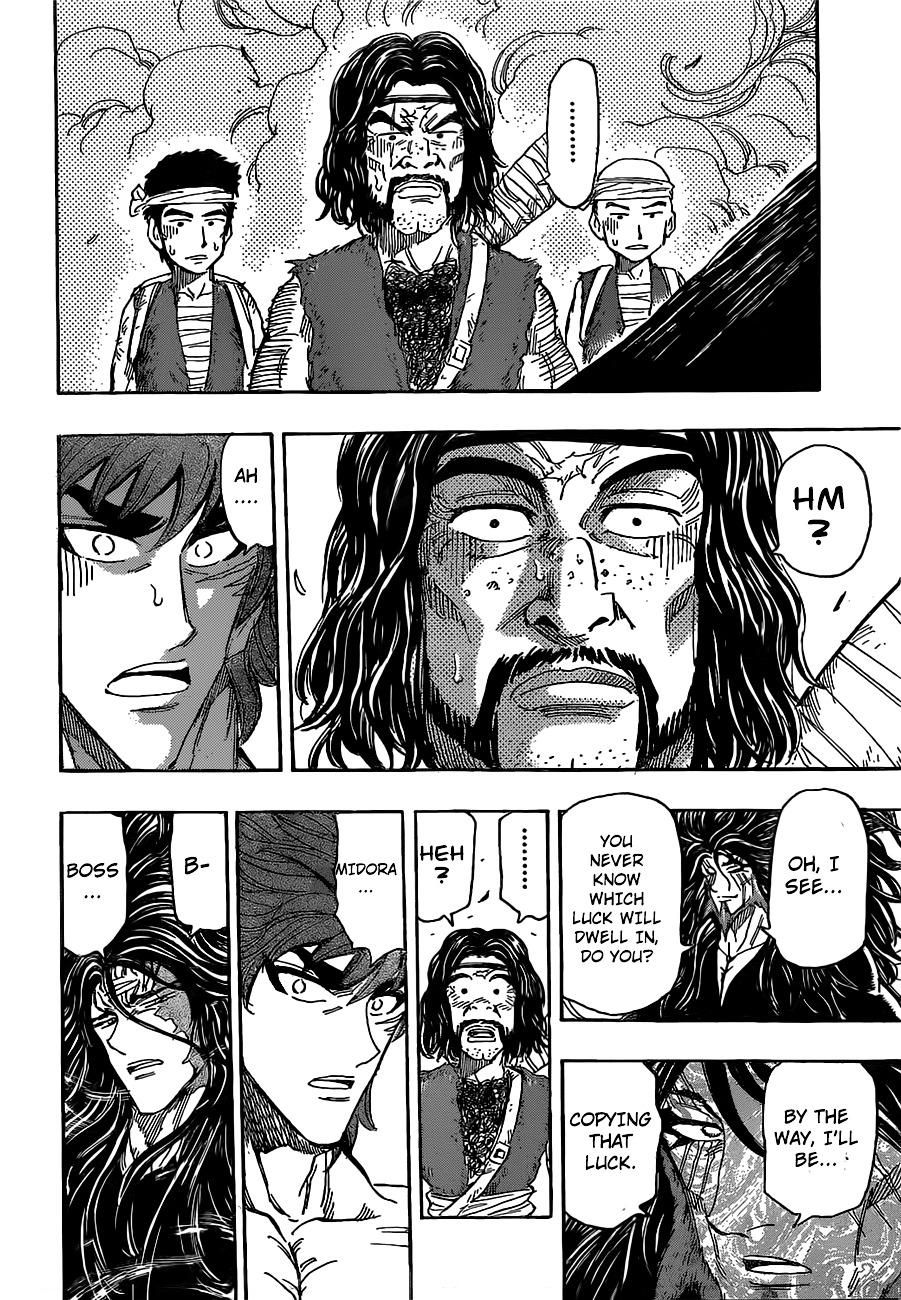Toriko Chapter 394  Online Free Manga Read Image 8