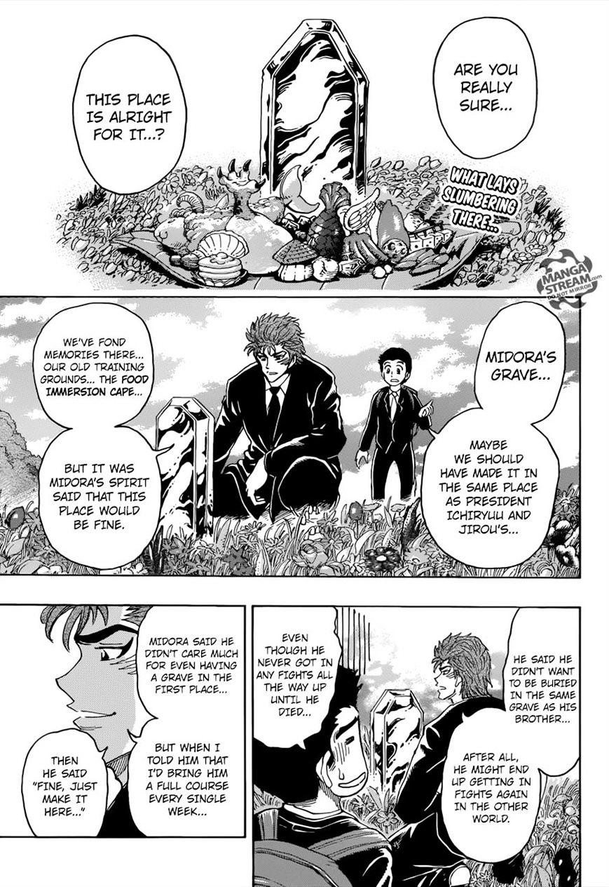 Toriko Chapter 395  Online Free Manga Read Image 1