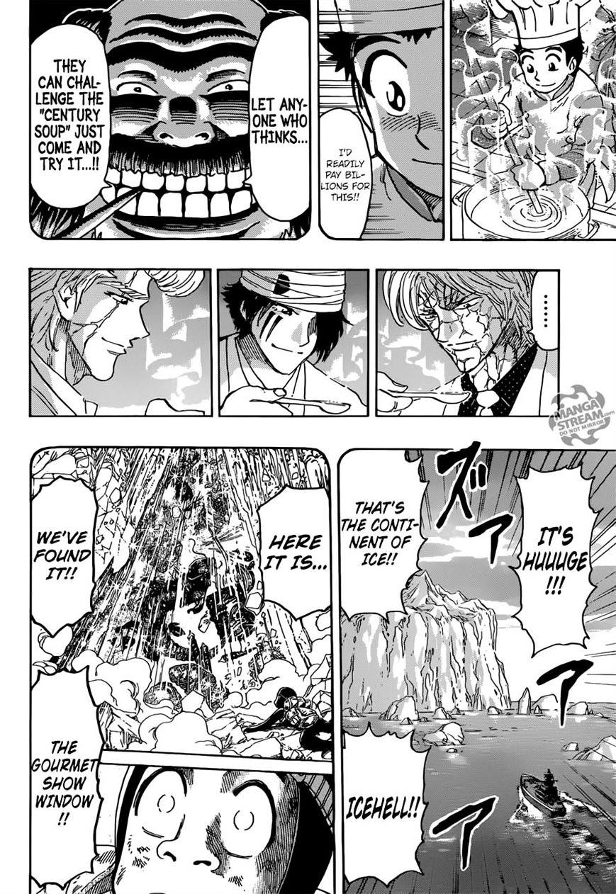 Toriko Chapter 395  Online Free Manga Read Image 11