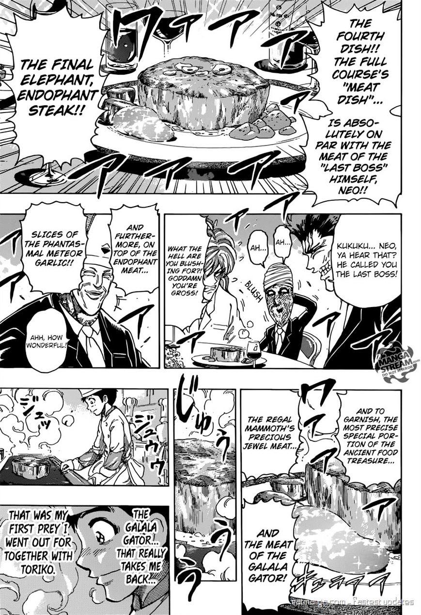 Toriko Chapter 395  Online Free Manga Read Image 16