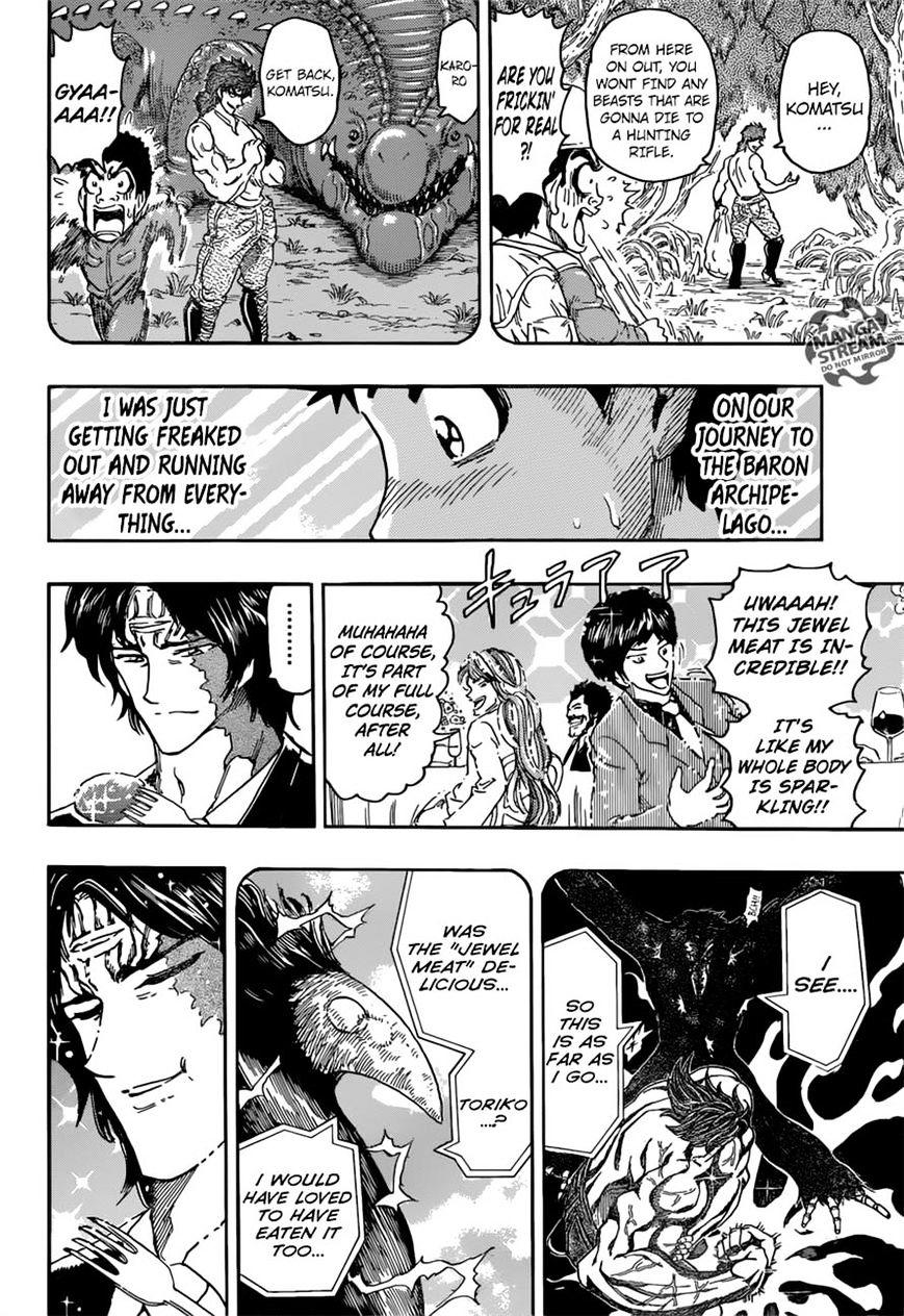 Toriko Chapter 395  Online Free Manga Read Image 17