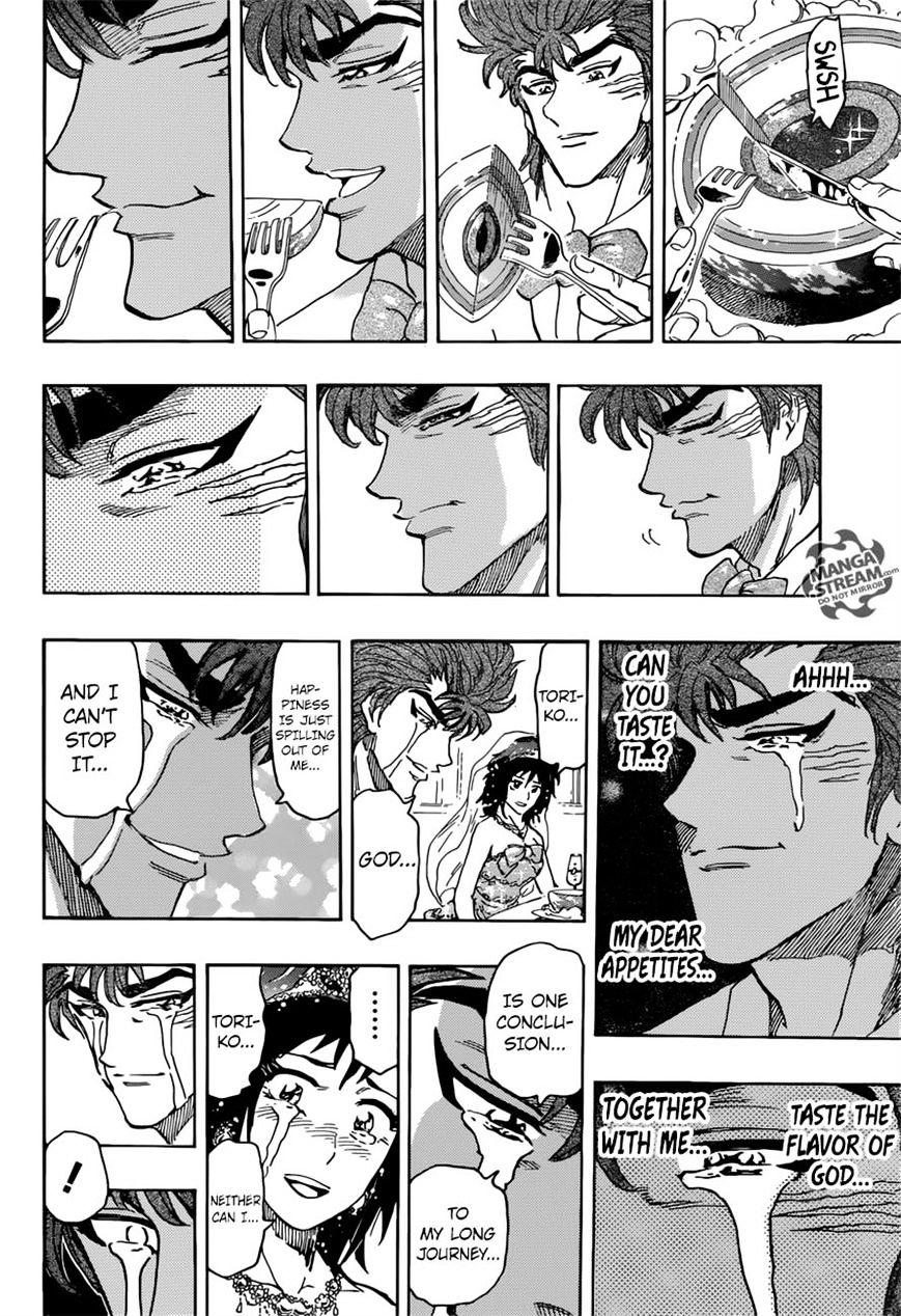 Toriko Chapter 395  Online Free Manga Read Image 19