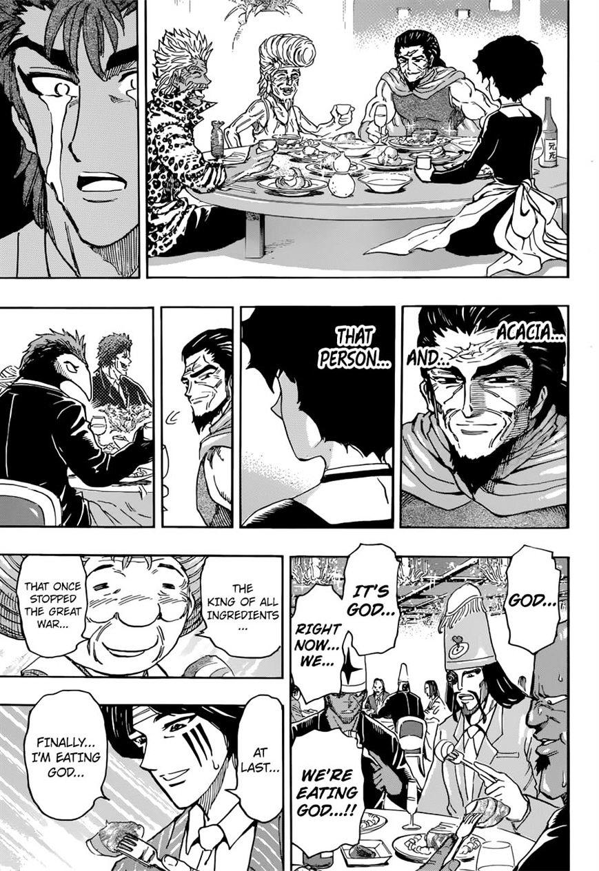 Toriko Chapter 395  Online Free Manga Read Image 20