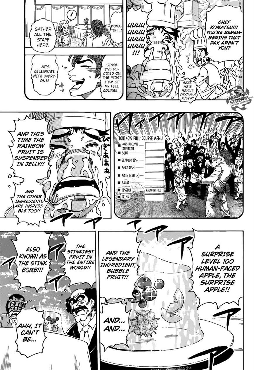 Toriko Chapter 395  Online Free Manga Read Image 24