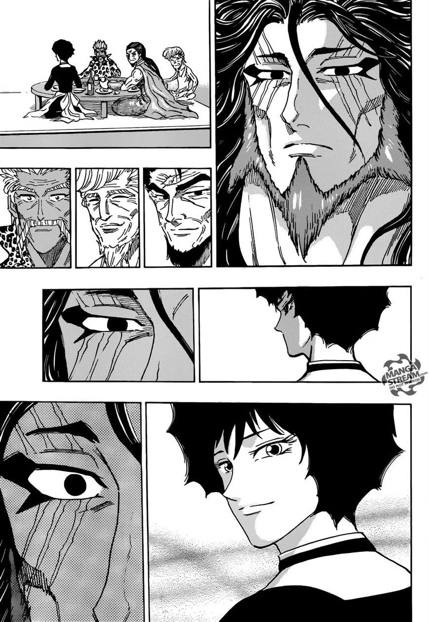 Toriko Chapter 395  Online Free Manga Read Image 28