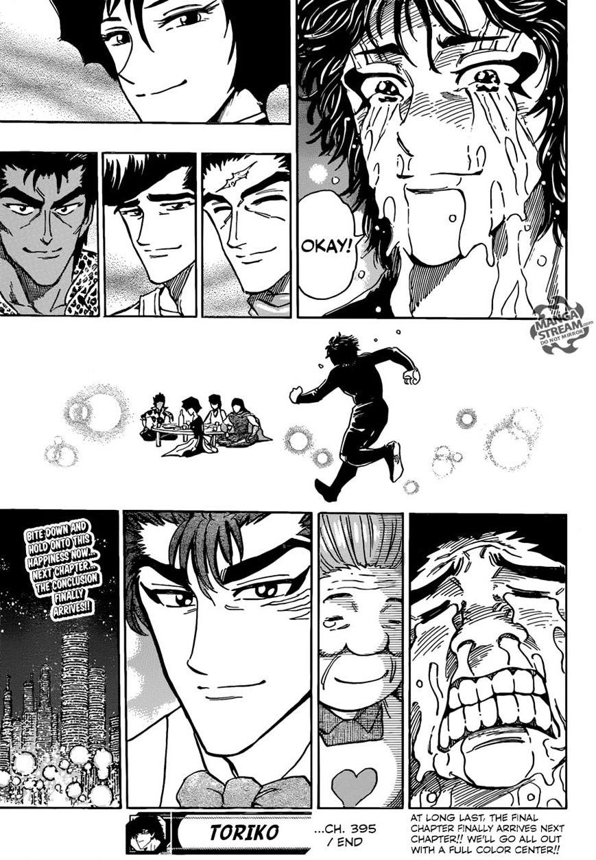 Toriko Chapter 395  Online Free Manga Read Image 30