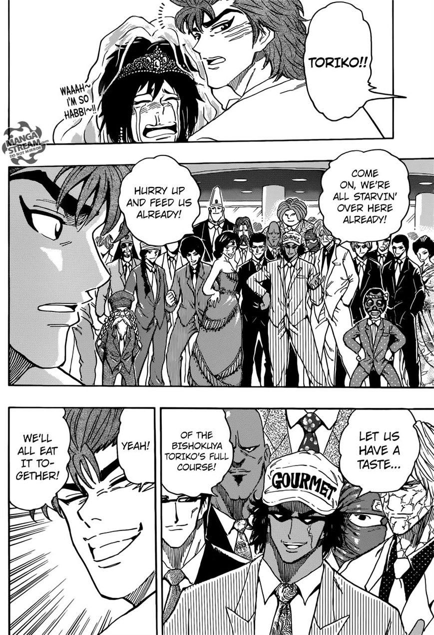 Toriko Chapter 395  Online Free Manga Read Image 4