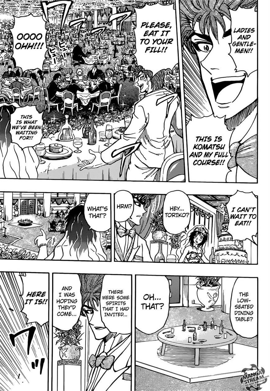 Toriko Chapter 395  Online Free Manga Read Image 8