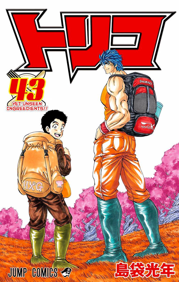 Toriko Chapter 396.2  Online Free Manga Read Image 1