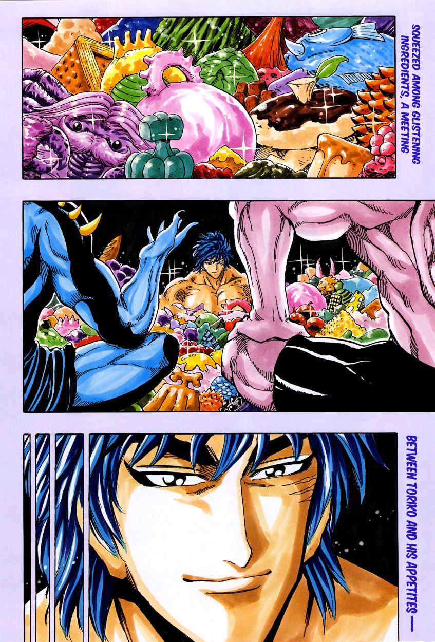 Toriko Chapter 396.2  Online Free Manga Read Image 10
