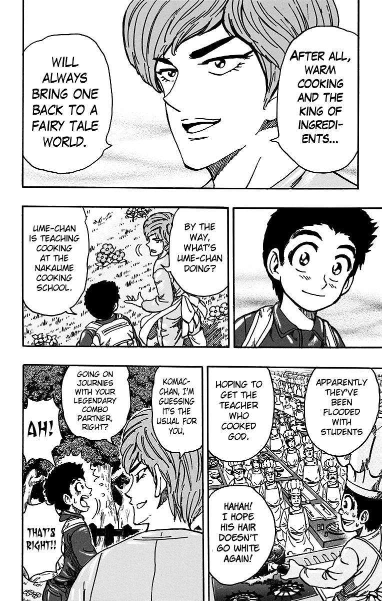 Toriko Chapter 396.2  Online Free Manga Read Image 12