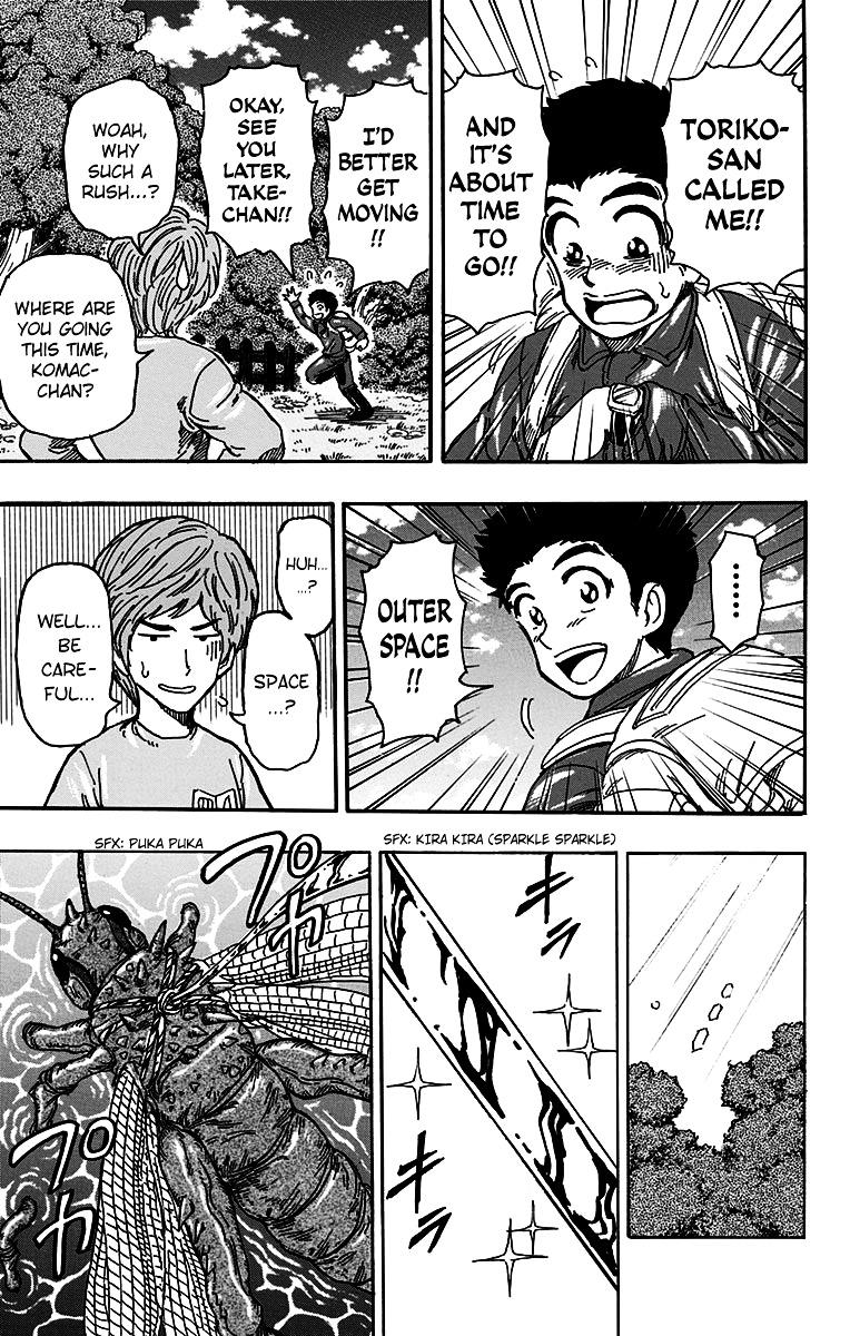Toriko Chapter 396.2  Online Free Manga Read Image 13