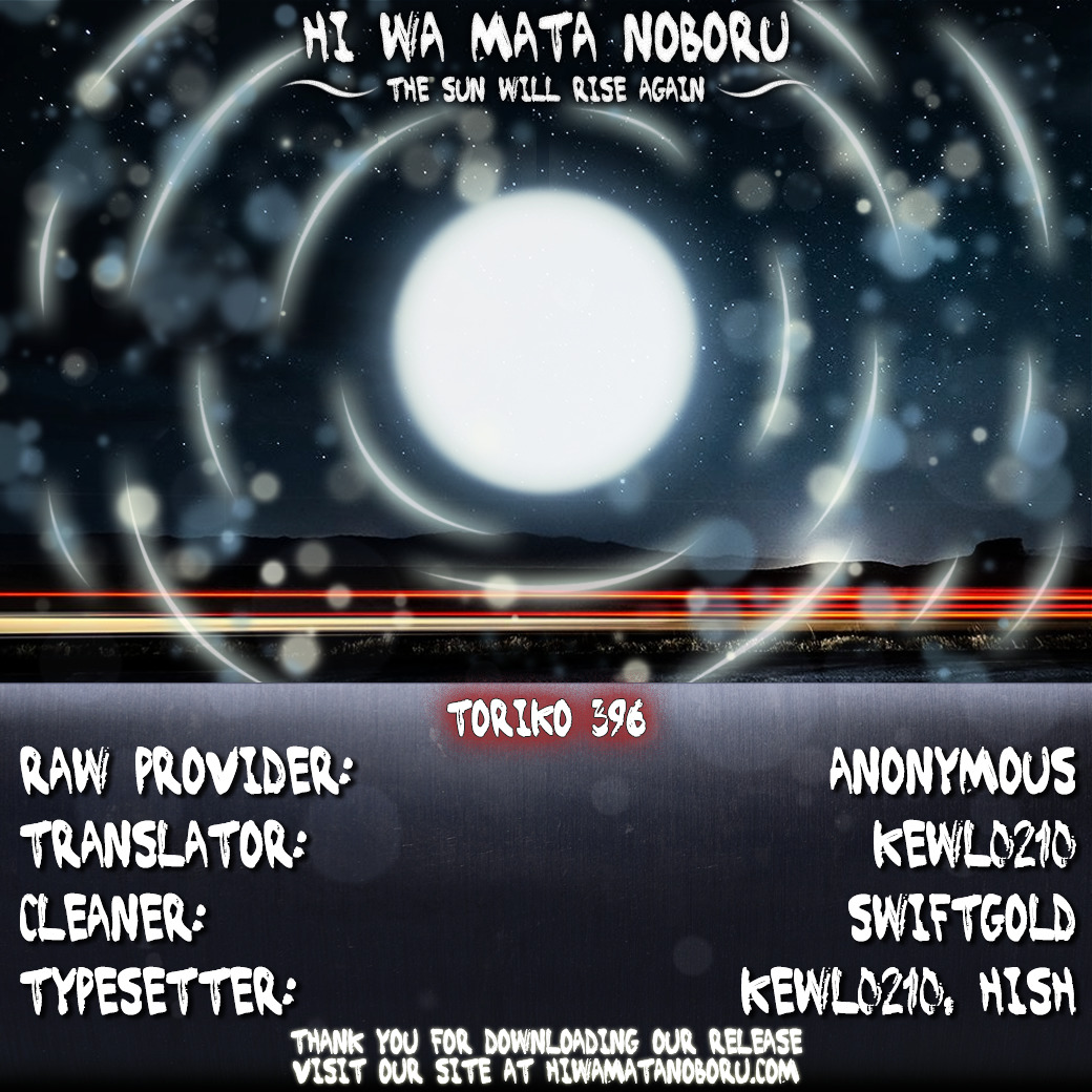 Toriko Chapter 396.2  Online Free Manga Read Image 31