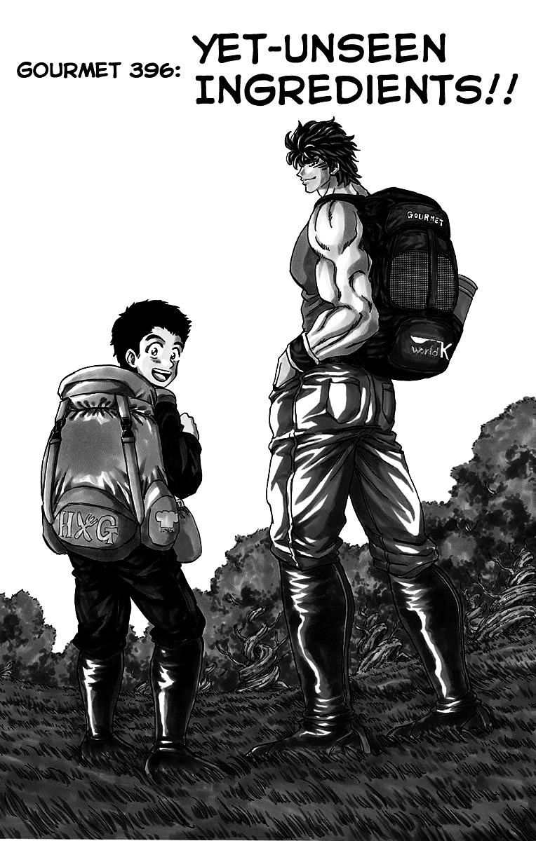 Toriko Chapter 396.2  Online Free Manga Read Image 7