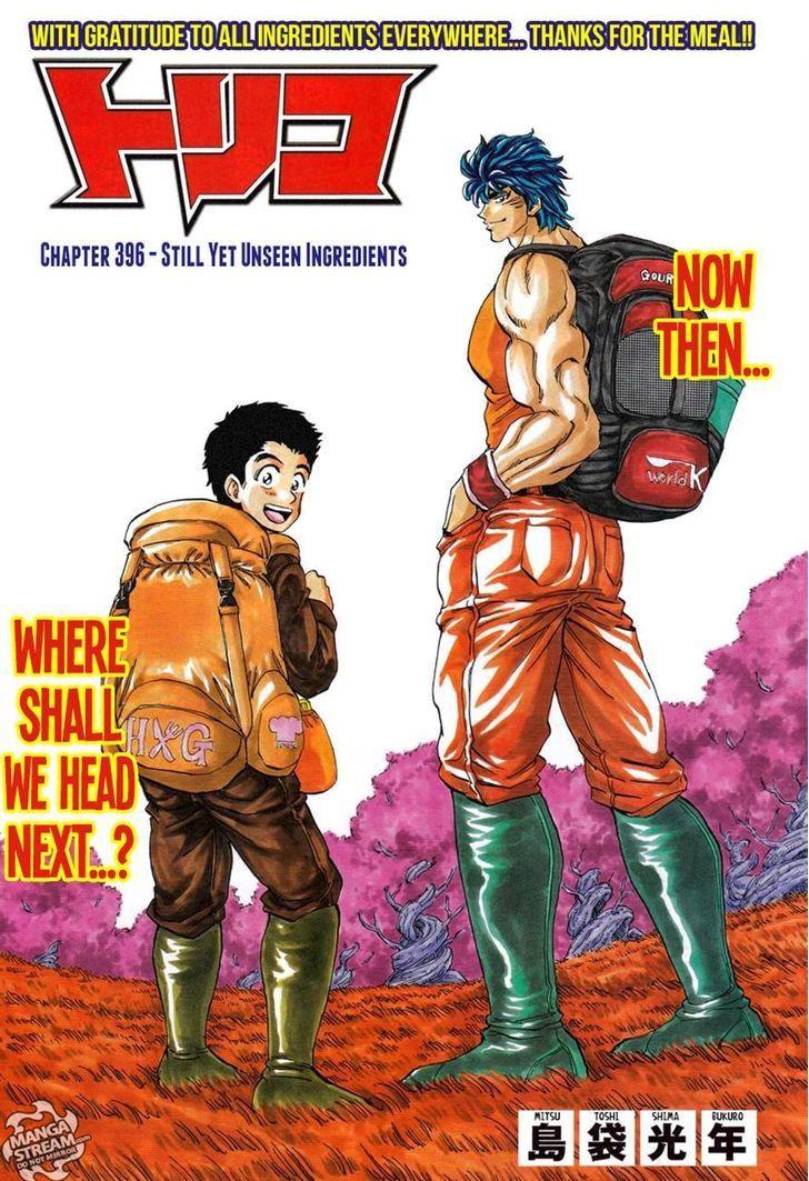 Toriko Chapter 396  Online Free Manga Read Image 1