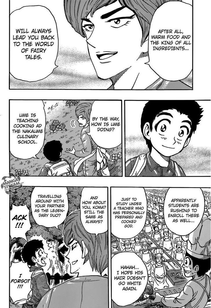 Toriko Chapter 396  Online Free Manga Read Image 4