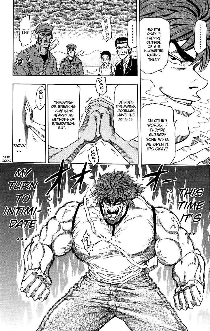 Toriko Chapter 4  Online Free Manga Read Image 11