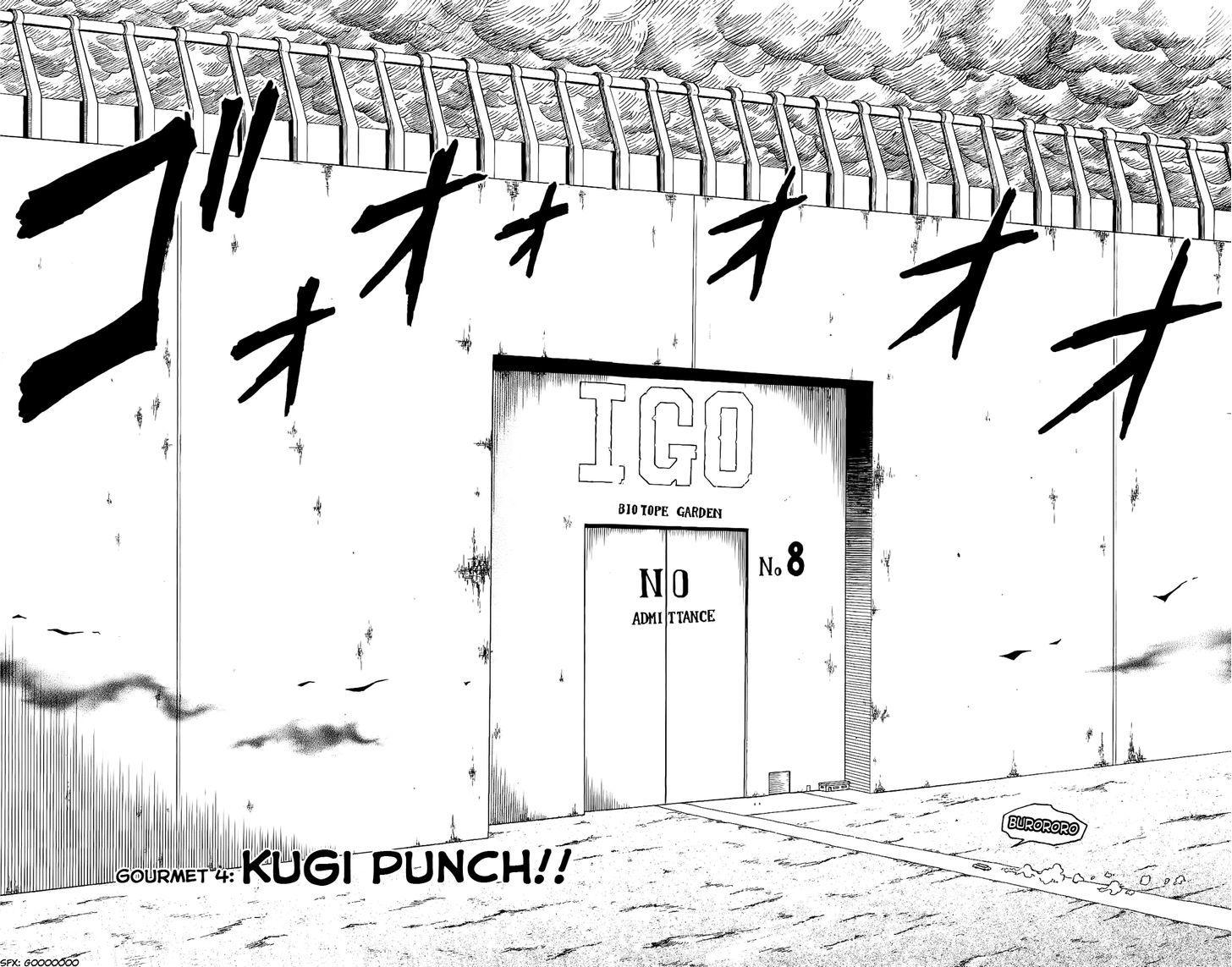 Toriko Chapter 4  Online Free Manga Read Image 6